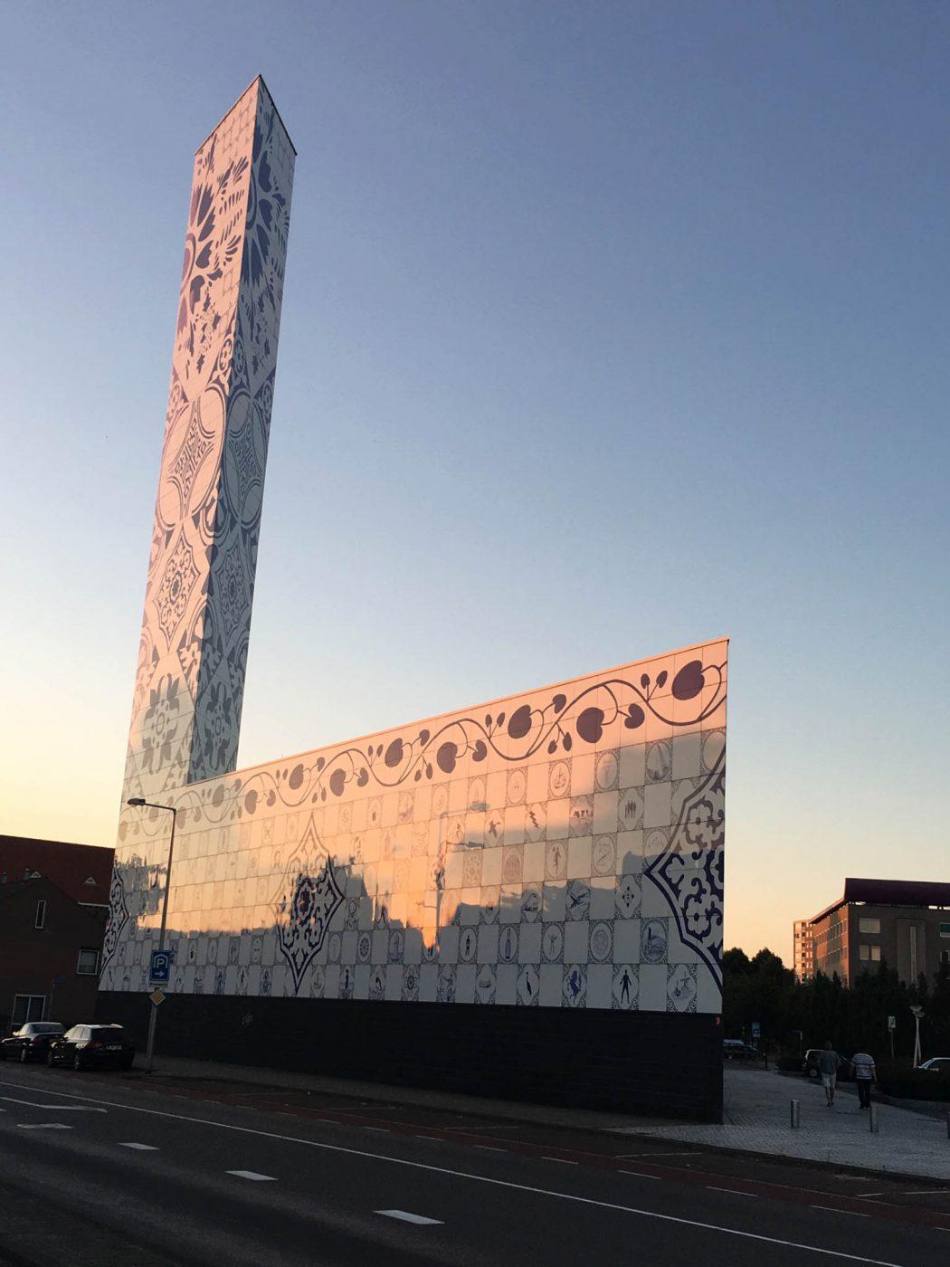 Dutch Design building in Enschede