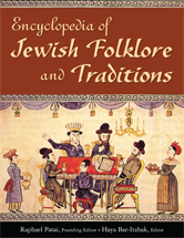 GR98 Encyclopedia of Jewish Folklore and Traditions