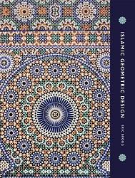 NK1270 Islamic Geometric Design