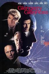 PN1997 Glengarry Glen Ross